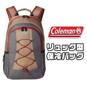 【Coleman】コールマン C003 ソフト バックパック クーラー 保冷バッグ クーラーボックス...