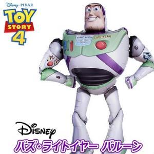 /ゆうパケット対応/ディズニー トイストーリー 4 バズ・ライトイヤー バルーン エアーバルーン