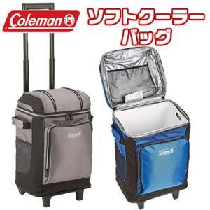 【Coleman】コールマン ソフト クーラー with リムーバブル ライナー & ホイー...