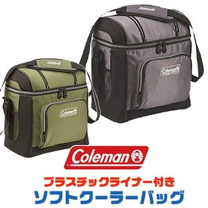 【Coleman】コールマン ソフト クーラー with リムーバブル ライナー クーラーバッグ 保...