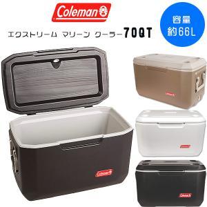 【送料無料】コールマン エクストリーム マリーン クーラー / 70QT 【容量約66L】 クーラー...