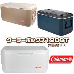 コールマン クーラーボックス エクストリーム クーラー 120QT /容量約113.6L/ 大型