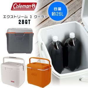 コールマン クーラーボックス エクストリーム 3 クーラー / 28QT /容量約26L/ 全7色 小型 保冷 べーべキュー