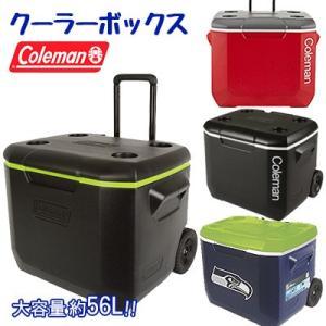 【送料無料】Coleman コールマン パフォーマンス ホイール クーラー 60QT 大容量 約56...