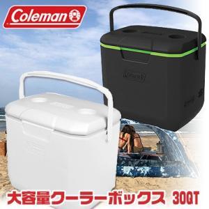 コールマン クーラーボックス パフォーマンス マリーン クーラー 30QT 容量約28.4L 保冷 ...