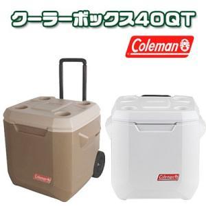 【送料無料】コールマン エクストリーム ホイール クーラー / 40QT 【容量約37.9L】キャス...