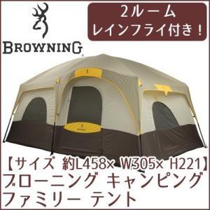 /アウトレット/ブローニング キャンピング ビッグホーン ファミリー ハンティング テント レインフ...