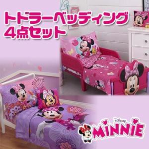 ディズニー ミニーマウス トドラーベッディング4点セット ベッドカバー 掛布団 シーツ 枕カバー セ...