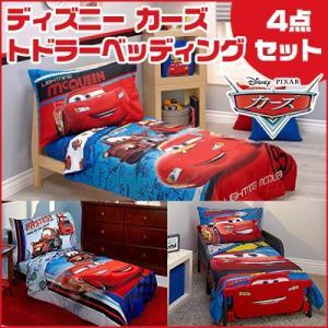ディズニー カーズ3 トドラーベッディング4点セット ベッドカバー 掛布団 シーツ 枕カバー セット 子供部屋 布団 寝具の写真