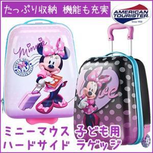 ディズニー ミニーマウス スーツケース キャリーバッグ キャ...
