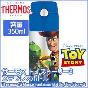THERMOS携帯マグ ディズニー トイストーリー3 ステンレス水筒 サーモス ステンレス水筒350...