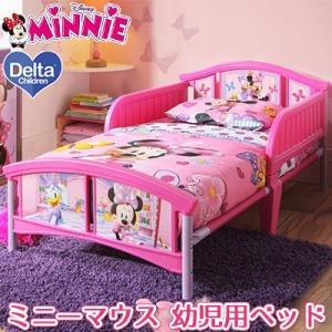 デルタ ディズニー ミニーマウス 幼児用ベッド トドラーベッド キッズ 子供用 幼児用 ベッド 子供...