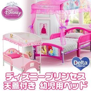 ディズニー プリンセス 天蓋付き プリンセス 幼児用ベッド Disney Princess キッズ ...