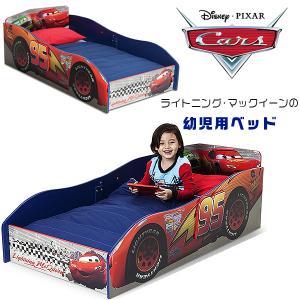 【送料無料】ディズニー ピクサー カーズ 幼児用ベッド  トドラーベッド Disney/Pixer ...