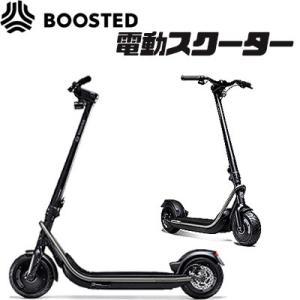 /お取り寄せ/電動キックボード Boosted Rev 電動スクーター 1500W デュアルモーター...
