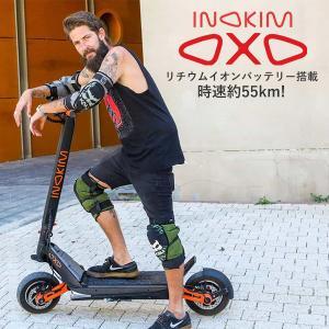 電動キックボード INOKIM OXO デュアルモーター 2000W サスペンション付き 折りたたみ...