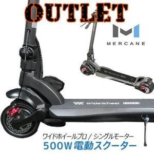 電動キックボード 2021年最新モデル MERCANE ワイドホイール プロ シングルモーター 鍵付...