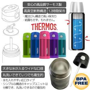 サーモス THERMOS携帯マグ サーモス ストロー付 水筒 350ml キッズ 子供用 ストローボトル 12時間保冷 ステンレス bbrbaby 04
