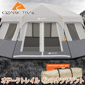 【送料無料】オザークトレイル インスタント ヘキサゴン キャビン テント レインフライ付き 8人用 ...