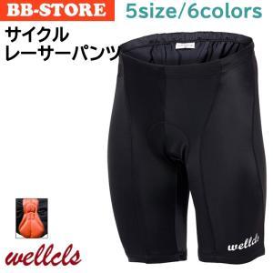 (全6色)Wellcls レーサーパンツ (ゲルパッド付き) メンズ サイクルパンツ ハーフパンツ サイクルウェア ロードバイク 自転車 サイクリング ひざ上丈 送料無料