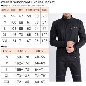 Wellcls 冬用 サイクル ウインドブレー...の詳細画像2