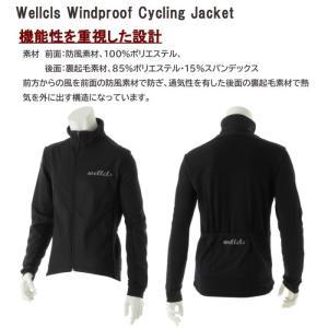Wellcls 冬用 サイクル ウインドブレー...の詳細画像5