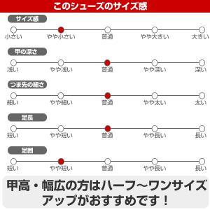 アシックス スパイク 野球 固定ポイント スターシャイン2 ローカット 1121A012 2019 スタッド 一般用 ジュニア用 21.0〜28.5cm|bbtown|12