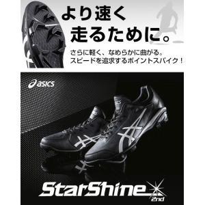 アシックス スパイク 野球 固定ポイント スターシャイン2 ローカット 1121A012 2019 スタッド 一般用 ジュニア用 21.0〜28.5cm|bbtown|02