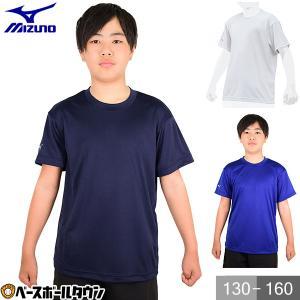 ミズノ ジュニア半袖 Tシャツ 丸首 12JA8T52 少年用 子供用 トレーニングシャツ メール便可|bbtown