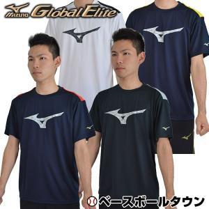 ミズノ Tシャツ 半袖 Tシャツ 丸首 グローバルエリート 12JA8T82 2018限定モデル 野球ウェア 一般 メンズ トレーニングシャツ bbtown