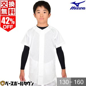 ミズノ ユニフォームシャツ 野球 ジュニア練習用シャツ フルオープンタイプ メッシュ ホワイト 12JC8F8801 少年用 練習着 ウェア メール便可|bbtown
