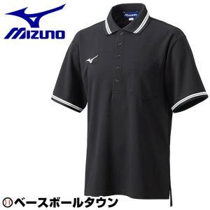 ミズノ 審判ウエア 野球 ボーイズリーグ・ヤングリーグ審判員用 半袖シャツ 受注生産 12JC8X1000|bbtown