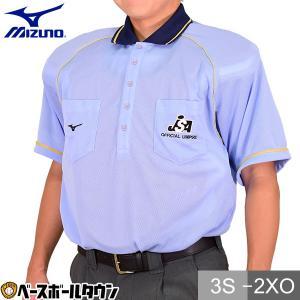 ミズノ ソフトボール 審判員用シャツ 半袖 大人 ユニセックス 12JC9X13 野球ウェア