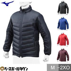 ミズノ テックフィルジャケット 12JE7G30 防寒アウター