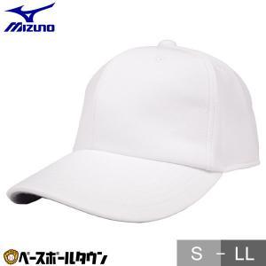 ミズノ 帽子 野球 練習帽 ホワイト 練習用キャップ 12JW8B05 野球帽 ベースボールキャップ|bbtown