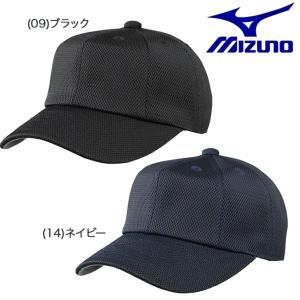 ミズノ 練習帽 オールメッシュ八方型キャップ 12JW8B12 帽子 野球|bbtown