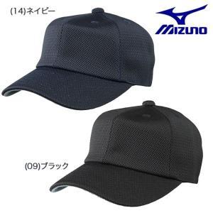ミズノ 練習帽 オールメッシュ六方型キャップ 12JW8B13 帽子 野球|bbtown