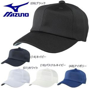 ミズノ 練習帽 オールメッシュ六方型キャップ 12JW8B14 帽子 野球|bbtown
