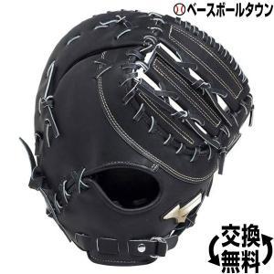 ミズノ ファーストミット 野球 硬式 グローバルエリート Hselection02 一塁手 コネクトバック型 右投用 1AJFH18310 一般 高校野球対応|bbtown