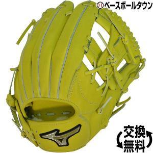 ミズノ グローブ 野球 硬式 グローバルエリート Hselection01 内野手用 サイズ9 右投げ Nライム 1AJGH18213 一般 高校野球対応|bbtown