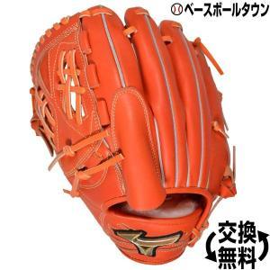 ミズノ グローブ 硬式野球 グローバルエリート Hselection02 投手用 サイズ11 左投用 1AJGH18301 一般用 高校野球対応|bbtown