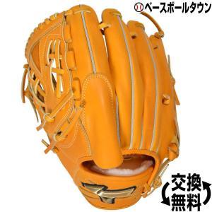 ミズノ グローブ 野球 硬式 グローバルエリート Hselection02 投手用 サイズ11 左投げ オレンジ 1AJGH18301 一般用 高校野球対応|bbtown