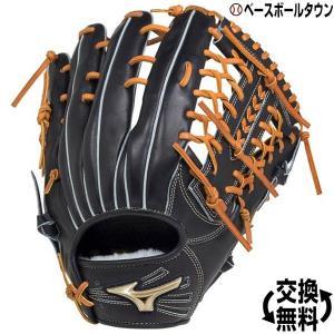ミズノ グローブ 硬式野球 グローバルエリート Hselection02 外野手用 サイズ16N ブラック 1AJGH18307 一般用|bbtown