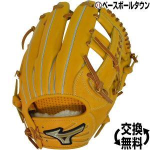 ミズノ グローブ 野球 硬式 グローバルエリート Hselection02 内野手用 サイズ9 右投用 オレンジ 1AJGH18313 一般用 高校野球対応|bbtown