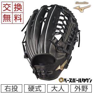 ミズノ 硬式グローブ グローバルエリート Hselection00 外野手用 サイズ16N 右投げ ブラック 1AJGH20507 2019 野球 一般 高校野球|bbtown