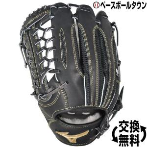 ミズノ グローブ 野球 軟式 一般用 グローバルエリートHYBRID 異彩シリーズ 外野手用 サイズ14 左投用 ブラック 1AJGR16207|bbtown
