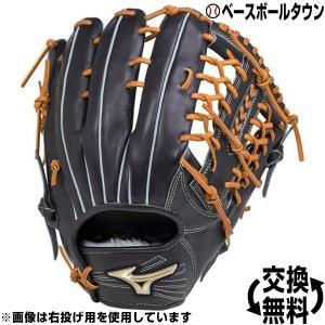 グローブ 軟式野球 ミズノ グローバルエリート Hselection02 外野手用 サイズ16N 左投げ 1AJGR18307 一般用 大人|bbtown