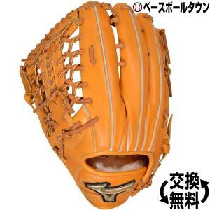 ミズノ グローブ 軟式野球 グローバルエリート Hselection02 外野手用 サイズ16N 左投用 1AJGR18307 一般用|bbtown