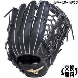 ミズノ グローブ ソフトボール グローバルエリート Hselection01 外野手用 サイズ16N ブラック 1AJGS18207 一般用|bbtown