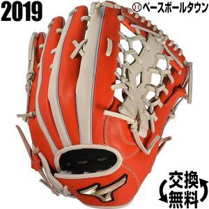 ミズノ ソフトボールグローブ グローバルエリート H Selection01 外野手 右投用 サイズ16N 1AJGS20407 2019年NEWモデル 一般 大人|bbtown